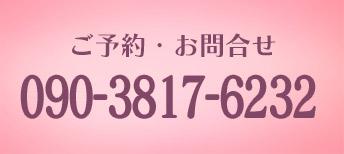リトルプリンセス、ネイル、カラーセラピー、プリザーブドフラワー、お台場 tel:090-3817-6232